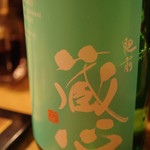 ふるかわ - オリジナル吟醸