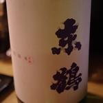 ふるかわ - オリジナル純米