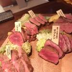 肉バル ビースリー - 1ポンド5種盛りプレート
