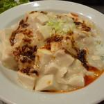 kawaramachibambi - 白い麻婆豆腐丼