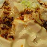 kawaramachibambi - 白い麻婆豆腐丼アップ