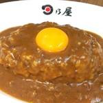 日乃屋カレー - 日乃屋カレー温泉玉子