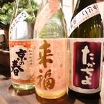 福福茶寮 - 春のお酒第二弾