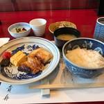 貴舟 - 焼き魚定食(1300円)