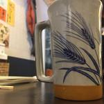 64515749 - 生ビールが陶器で出てきた!