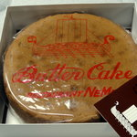 バターケーキ 合歓 - 箱の中