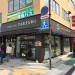 shuzenjiekibemmaizushi - 駅前の駅弁カフェTAKESHI。店内ではスイーツなども販売していました。