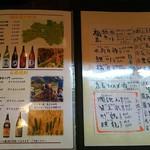 64525911 - お酒メニュー