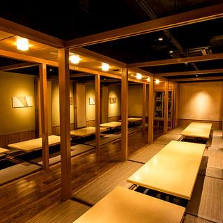 照明が演出する癒し空間でゆったり《最大50名様まで個室対応》