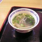 64528883 - 中華スープ
