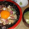 Sushidokorobuntarou - 料理写真:まかない丼680円