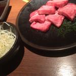 薩摩 丹田 - 牛たん