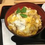 鶏三和 JR京都伊勢丹 - 三和の純鶏 名古屋コーチン親子丼