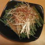 焼肉JAPAN - ネギサラダ280円