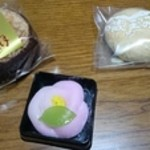 平井菓子店 -