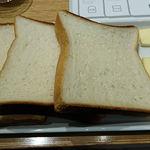 CENTRE THE BAKERY - バター食べ比べセット