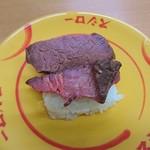スシロー - 桜肉のロースト(100円+税)