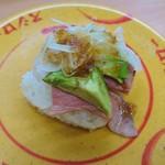 スシロー - ハワイアンローストビーフ(100円+税)