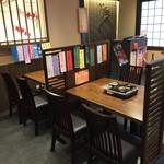 亀山 - テーブル席