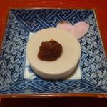 いと正 - 胡桃豆腐に柚子味噌
