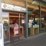 楽天カフェ - 二子玉川ライズにあります。