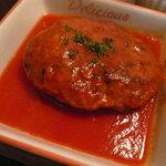 ラ・カーム - 洋風ハンバーグ定食(トマトソース)(789円)~ハンバーグ