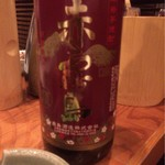 酒菜屋 ながれ - 赤霧島