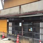 橋本製麺所 - 外観