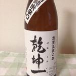 大沼酒造店 - ドリンク写真:乾坤一 特別純米辛口