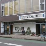 本山 de cafe HARUJI - 外観