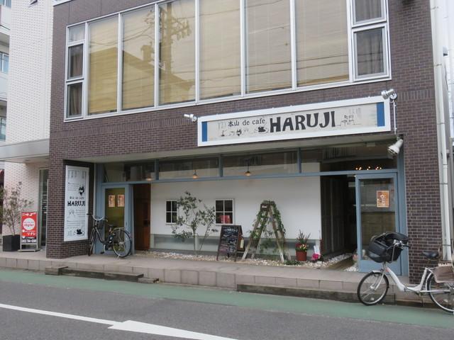 本山 de cafe HARUJI (ハルジ)>