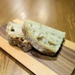 ジロトンド - 天然酵母の自家製パン