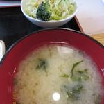 万葉 - サラダ&お味噌汁