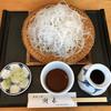 じゅ泉 - 料理写真:すすしろ 1000円
