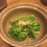 渡邊 - 菜の花の辛子和え