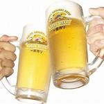 お好み焼てっちゃん -  キンキンに冷えた生ビール