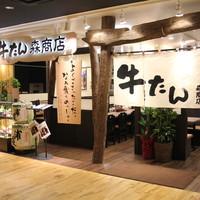 森商店 - 三宮オーパ2 8F