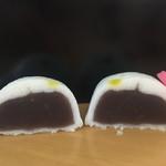 塩瀬総本家 - ハローキティ饅頭 ¥324(本体¥300) 2017/03/18(土)頂き物