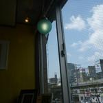 玄米カフェ -