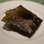 エリックサウス - 寒鰆のバナナリーフ包み焼き