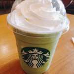 スターバックス・コーヒー - ドリンク写真:抹茶フラペチーノ♪クリームの形がキレイね♪