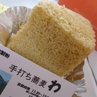 手打ち蕎麦わ - 料理写真: