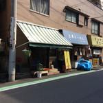 Amelie - 定食屋さん、ラーメン店の並びにカフェ!