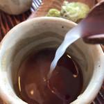 いし豆 - 蕎麦湯