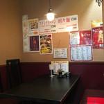中国料理 上海厨房 - 店内