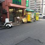中国料理 上海厨房 - 店構え