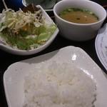 ミンガラバー - ・ご飯、サラダ、スープ