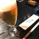 64565319 - 生ビール