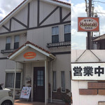 キッチンHabataki - お店の外観です。