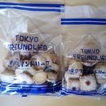 東京フロインドリーブ -
